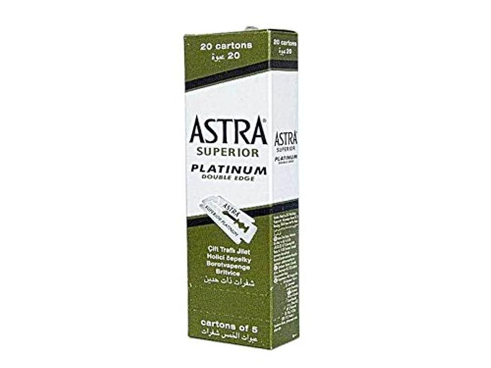 修羅場マーティフィールディング誇張Astra Superior Platinum (アストラ 優れたプラチナ) 両刃替刃 100個入り (5 x 20) [並行輸入品]