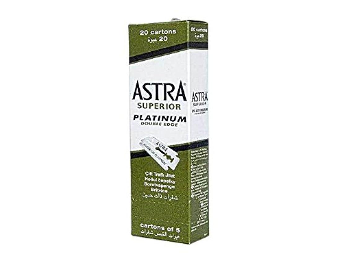 望むと遊ぶ月Astra Superior Platinum (アストラ 優れたプラチナ) 両刃替刃 100個入り (5 x 20) [並行輸入品]