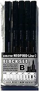 Deleter Neopiko Line-2 Pens Black [Set B of 5 Pens] [Tip Sizes: 0.05, 0.2, 0.5, 1.0, Brush] for Professional Comics Manga Graphic Illustration