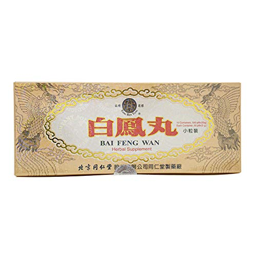 Bai Feng Wan Herbal Supplement (Supports Healthy Circulatory System, Female Reproductive, Energy Levels) (10 containers) (1 Box)
