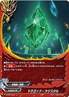 バディファイト/S-CP01/0044 ドラゴッド・クリスタル 【上】