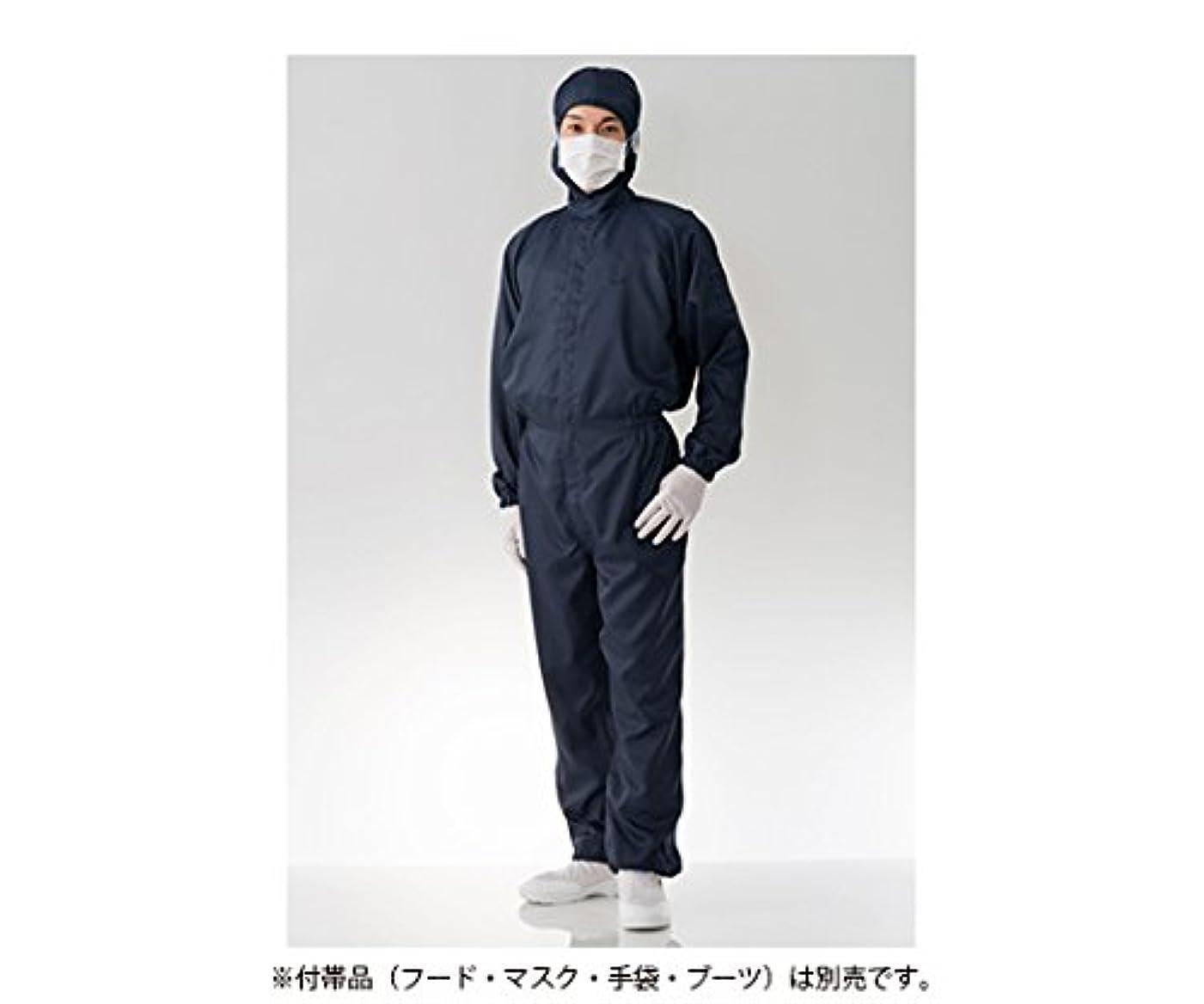 血まみれの哲学博士幻影東洋リントフリー 防塵ツナギ服 紺 S 61-0091-46/FH199C-07