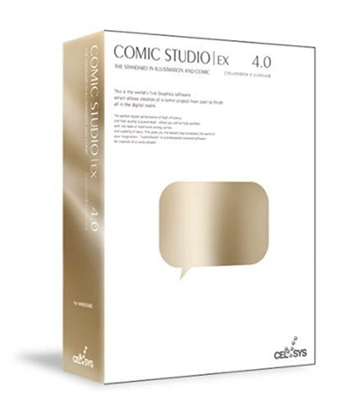 悪質な現れるくすぐったいComicStudioEX 4.0