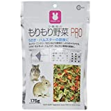 マルカン もりもり野菜PRO 小動物用 MRP-709