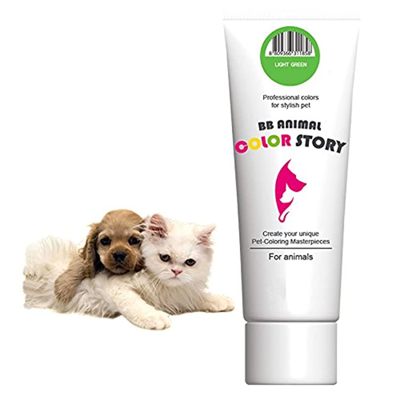 最も懐カポック毛染め, 犬ヘアダイ, Light Green, カラーリング Dog Hair Dye Hair Coloring Hair Bleach Professional Colors for Stylish Pet 50ml 並行輸入