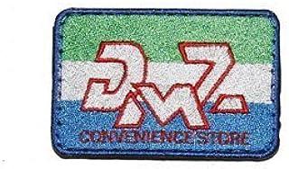 明日香縫製 コンビニ DMZ パッチ (オリジナル)
