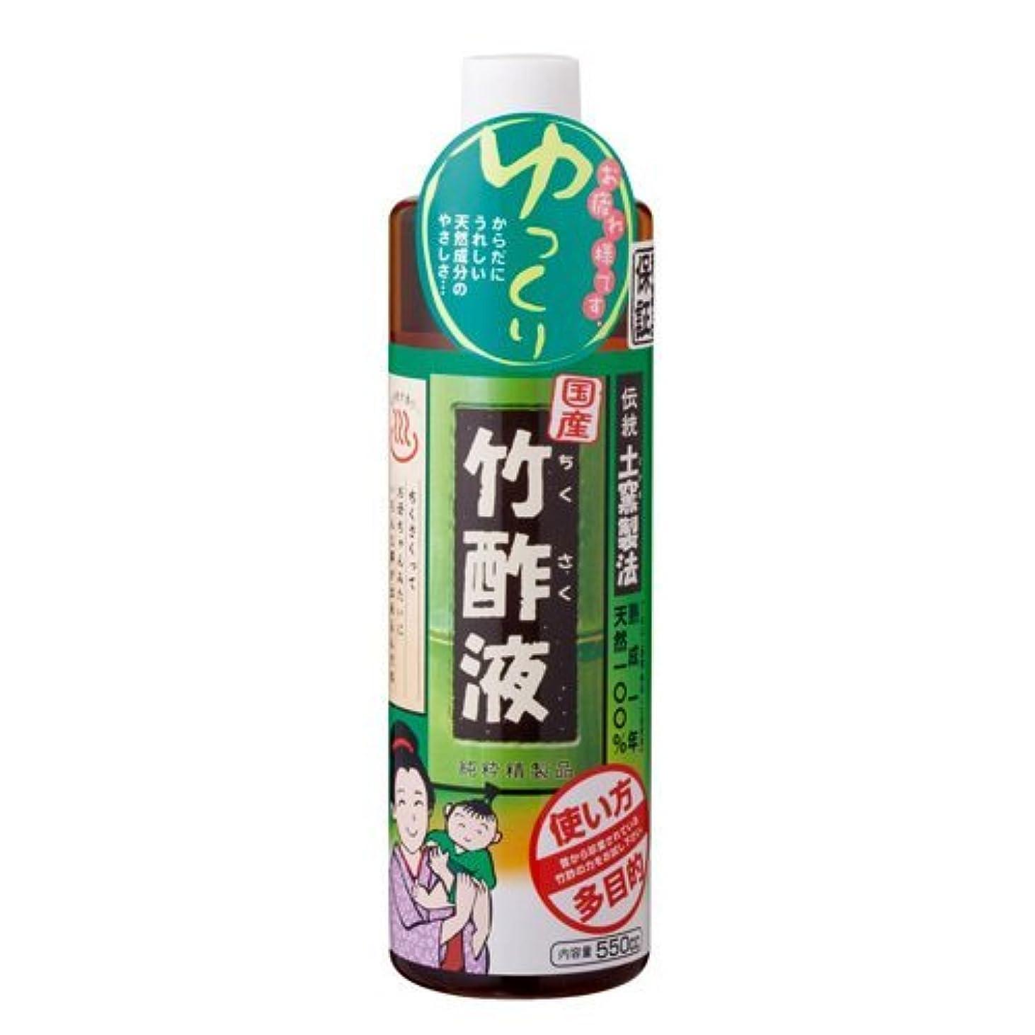 剥ぎ取るストライプ漏れ高級竹酢液 550ml