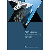 :  5751605578 Book Cover