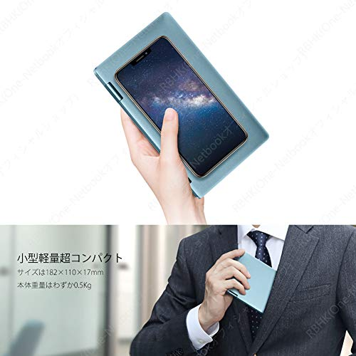 41A 7GD9gGL-エンジニア向けUMPC「One-Netbook A1」は10月22日にリリース予定