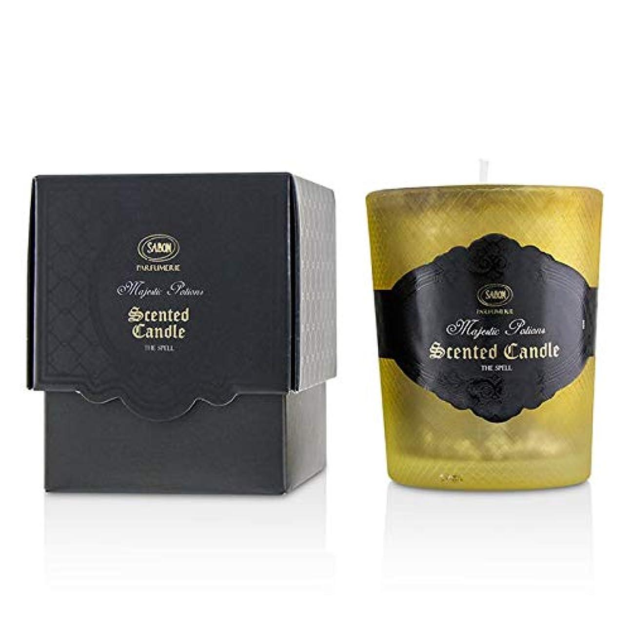 落胆する苦しむ突き出すサボン Luxury Glass Candle - The Spell 150ml/5oz並行輸入品