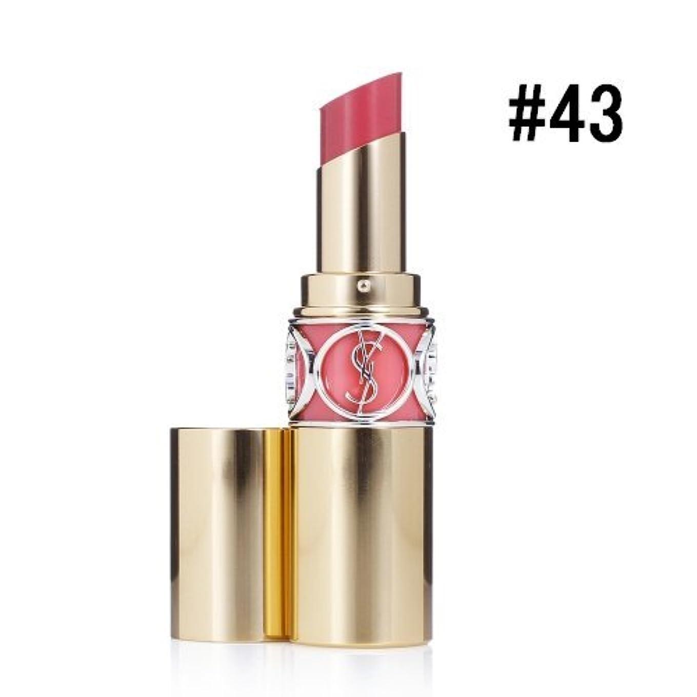 ジュニアくそー出力イヴサンローラン(Yves Saint Laurent) ルージュ ヴォリュプテ シャイン #43 ROSE RIVE GAUCHE 4.5g[並行輸入品]