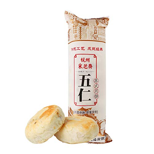 Caizhizhai wurensu style moon cake hono Chinese Spring new work time 300g tube At the price
