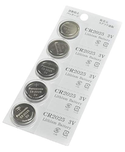 パナソニック CR2025 3V 【 5個 】 リチウムコイン電池 ブリスター オリジナル パッケージ( 業務用 )