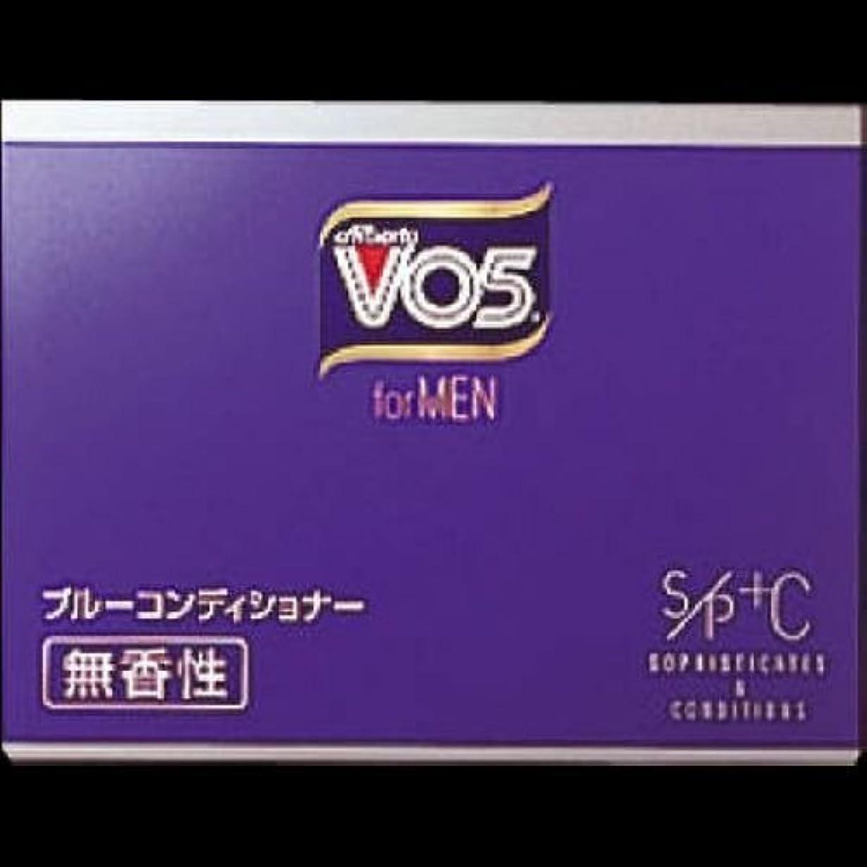 引く誘発するリンケージ【まとめ買い】VO5 for MEN ブルーコンディショナー無香性 85g ×2セット