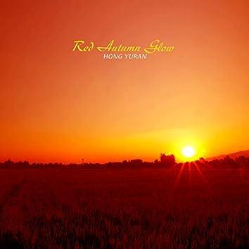 붉은 가을 노을