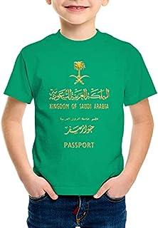 تيشيرت جواز سفر للأولاد AN735711CB- 2
