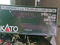 KATO クモハ11 400鶴見線2両セット10-1346 完全