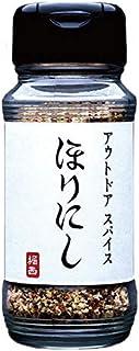 アウトドアスパイス 「ほりにし」 【アウトドア/キャンプ/BBQ/調味料/料理】 . .