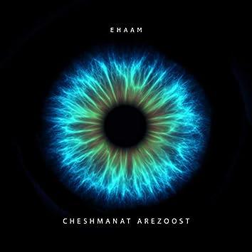 Cheshmanat Arezoost