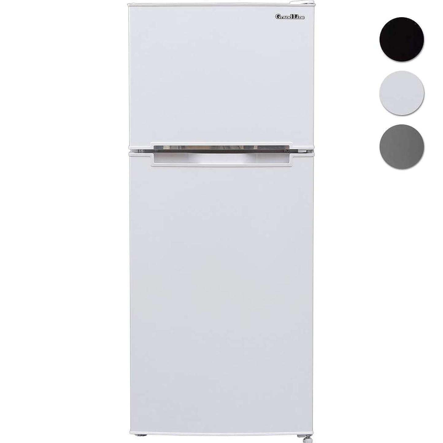 Grand Line 2ドア 冷凍/冷蔵庫 118L ホワイト ARM-118L02WH