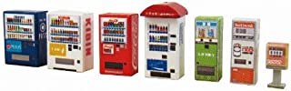さんけい 1/150 ジオラマ オプションキット 自動販売機B ペーパークラフト