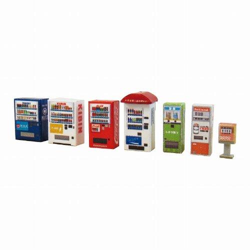1/150 Diorama Option Kit vending machine B (Craft Paper) (japan import)
