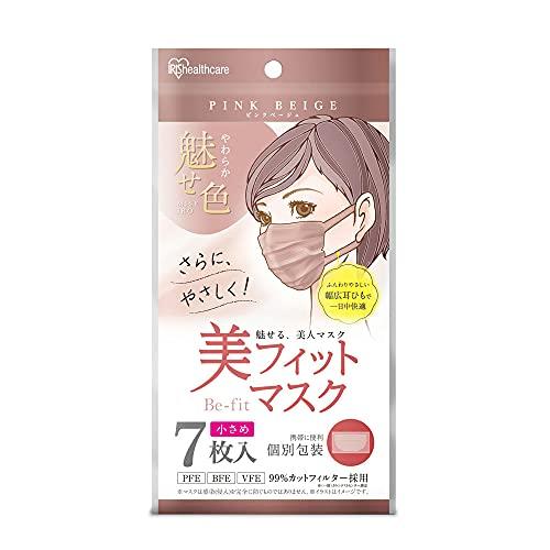 アイリスオーヤマ 美フィットマスク 小さめサイズ 7枚入 PK-BFC7SPB ピンクベージュ