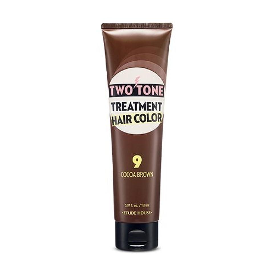 受け入れるパーチナシティフェデレーションETUDE HOUSE Two Tone Treatment Hair Color 9.COCOA BROWN/エチュードハウス ツートントリートメントヘアカラー150ml [並行輸入品]