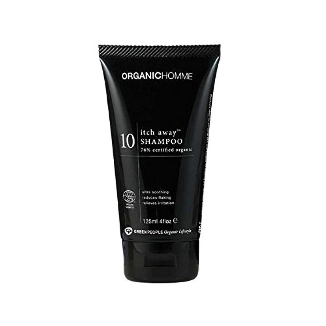 緑の人々の有機オム10かゆみ離れシャンプー(125ミリリットル) x4 - Green People Organic Homme 10 Itch Away Shampoo (125ml) (Pack of 4) [並行輸入品]