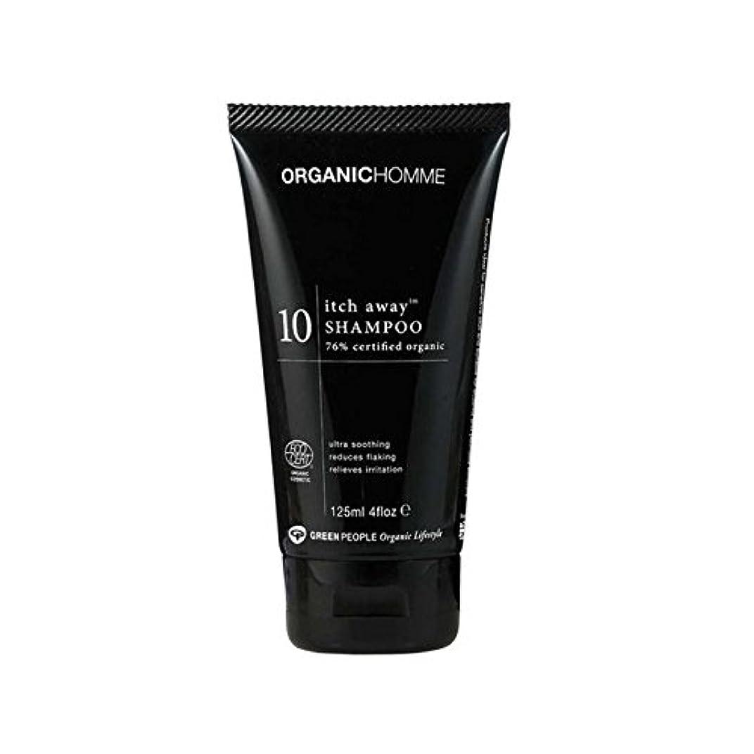 ジェーンオースティン焦がすウォルターカニンガムGreen People Organic Homme 10 Itch Away Shampoo (125ml) - 緑の人々の有機オム10かゆみ離れシャンプー(125ミリリットル) [並行輸入品]