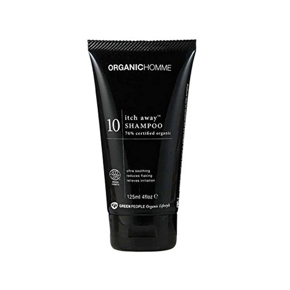 高く空港ボアGreen People Organic Homme 10 Itch Away Shampoo (125ml) - 緑の人々の有機オム10かゆみ離れシャンプー(125ミリリットル) [並行輸入品]