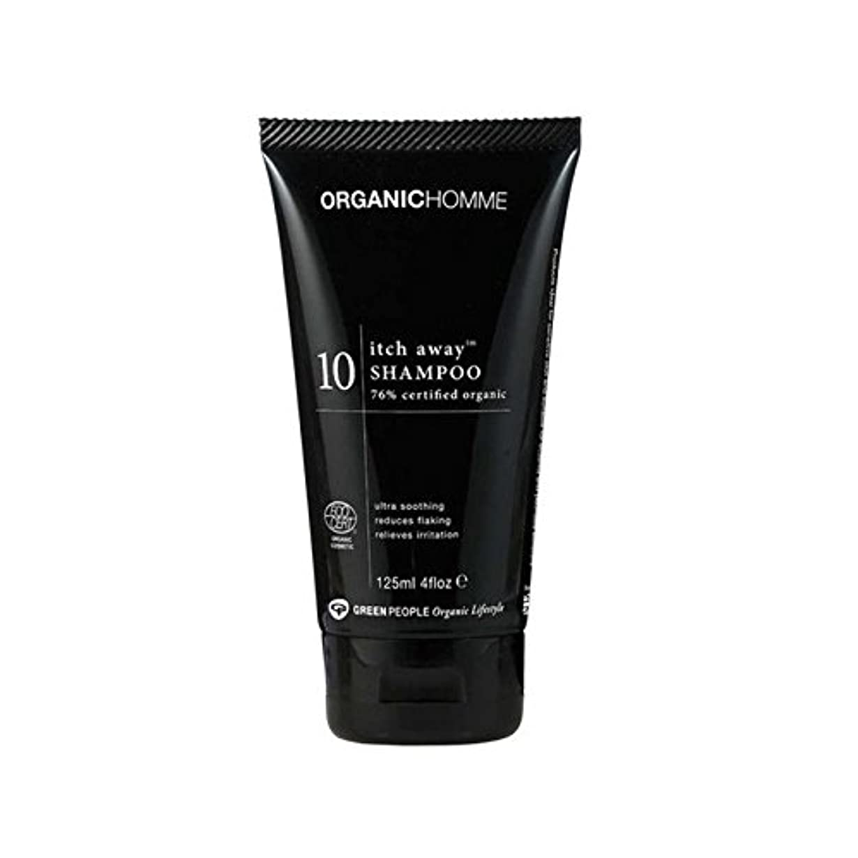 ドライアンティーク救出緑の人々の有機オム10かゆみ離れシャンプー(125ミリリットル) x4 - Green People Organic Homme 10 Itch Away Shampoo (125ml) (Pack of 4) [並行輸入品]