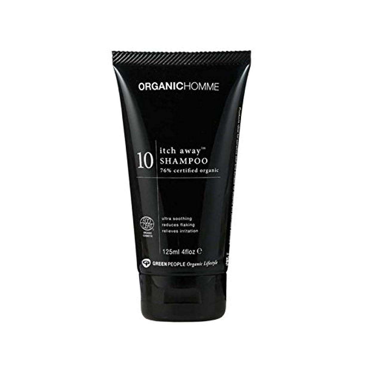 息子クレタサイドボード緑の人々の有機オム10かゆみ離れシャンプー(125ミリリットル) x2 - Green People Organic Homme 10 Itch Away Shampoo (125ml) (Pack of 2) [並行輸入品]