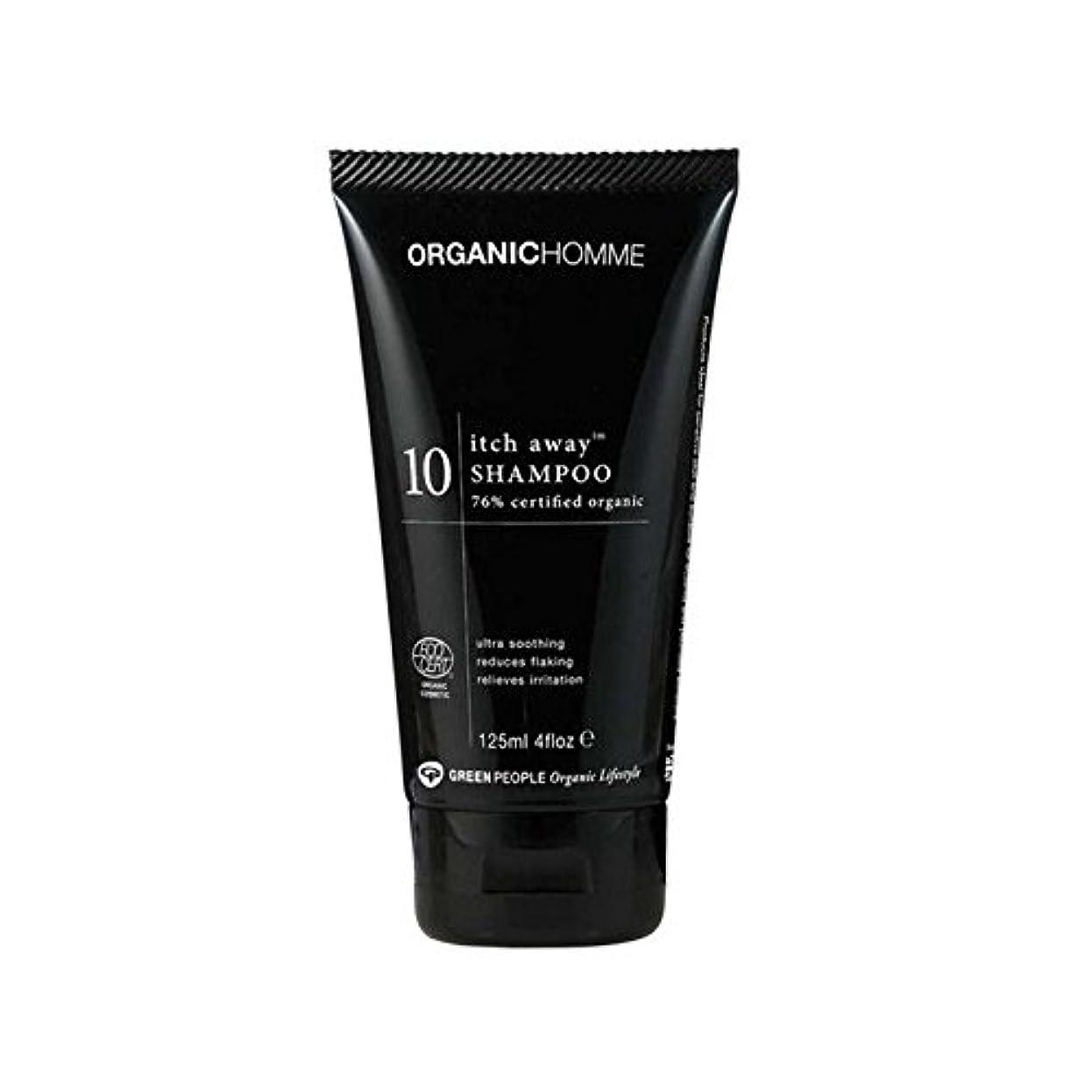 逃れる勝つ懲戒緑の人々の有機オム10かゆみ離れシャンプー(125ミリリットル) x2 - Green People Organic Homme 10 Itch Away Shampoo (125ml) (Pack of 2) [並行輸入品]