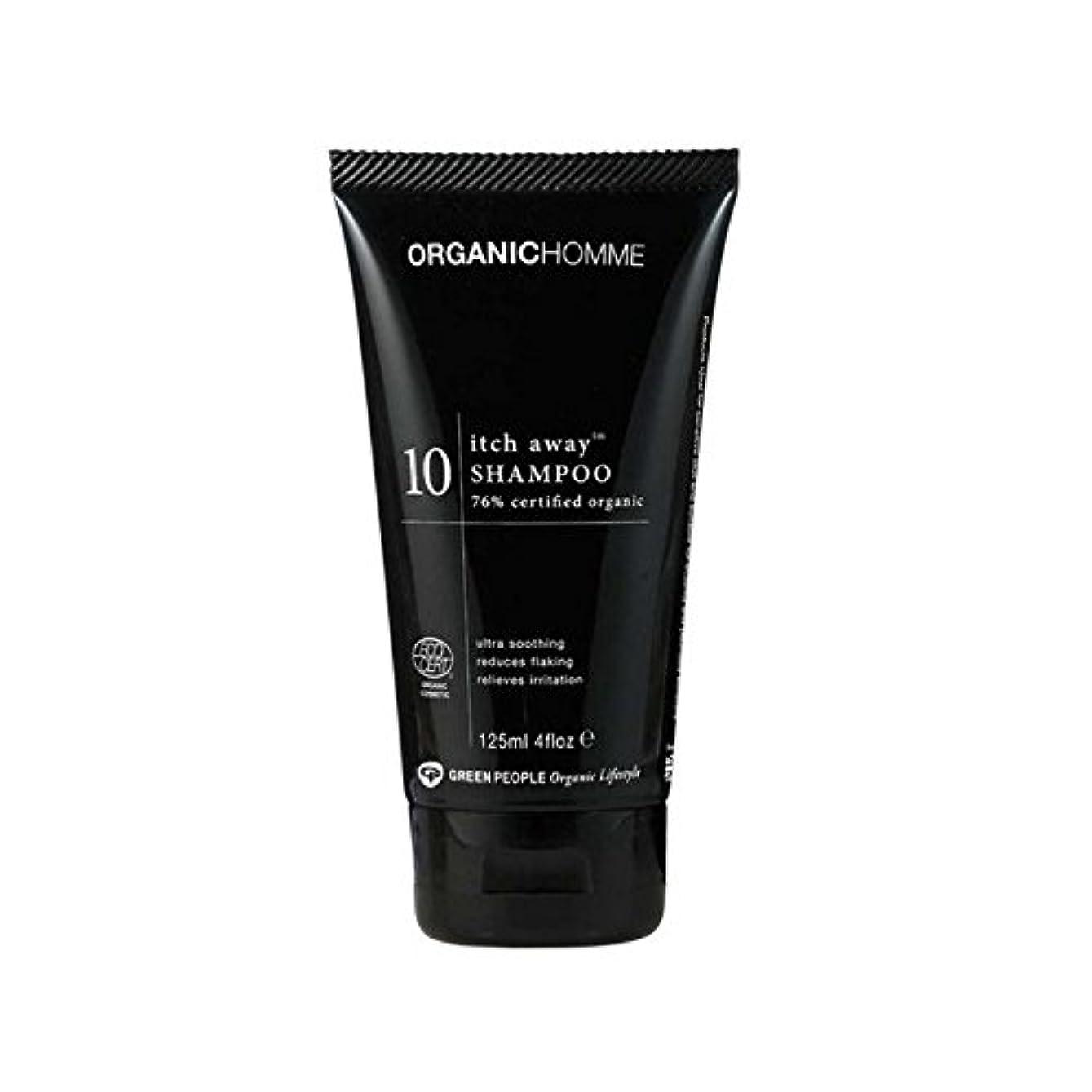 マート無効バイバイGreen People Organic Homme 10 Itch Away Shampoo (125ml) - 緑の人々の有機オム10かゆみ離れシャンプー(125ミリリットル) [並行輸入品]