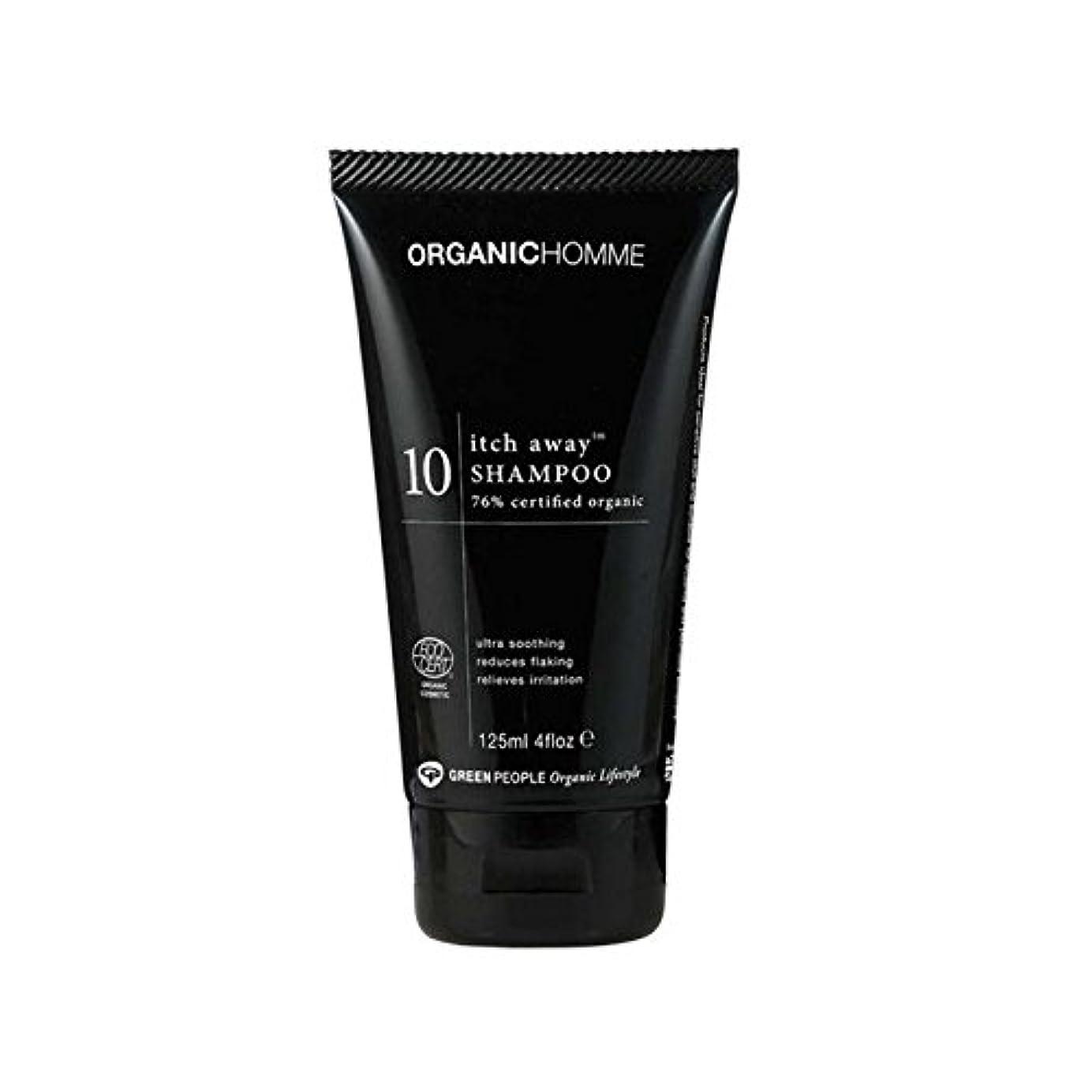 犬受益者対処Green People Organic Homme 10 Itch Away Shampoo (125ml) (Pack of 6) - 緑の人々の有機オム10かゆみ離れシャンプー(125ミリリットル) x6 [並行輸入品]