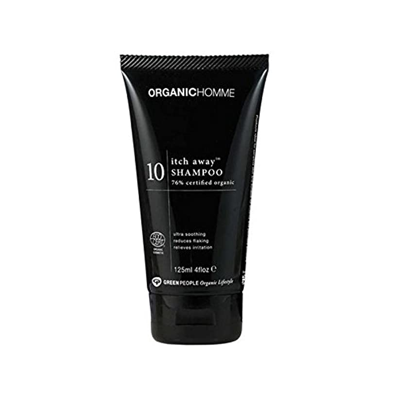 汚染する破壊的なトピック緑の人々の有機オム10かゆみ離れシャンプー(125ミリリットル) x4 - Green People Organic Homme 10 Itch Away Shampoo (125ml) (Pack of 4) [並行輸入品]