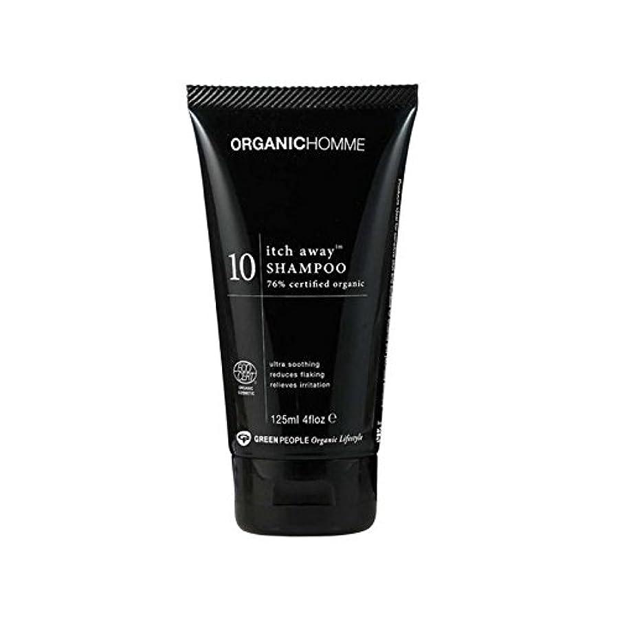 緑の人々の有機オム10かゆみ離れシャンプー(125ミリリットル) x2 - Green People Organic Homme 10 Itch Away Shampoo (125ml) (Pack of 2) [並行輸入品]