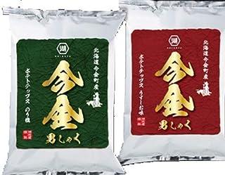 【湖池屋】今金男しゃく ポテトチップス うすしお味 75g & のり塩 75g セット