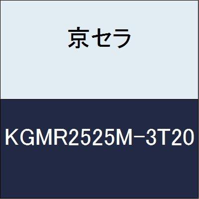 京セラ 切削工具 タキノール KGMR2525M-3T20
