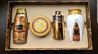 AURUM GIFT SET by Ajmal Eau de Parfum 50 ml new in sealed box USA seller
