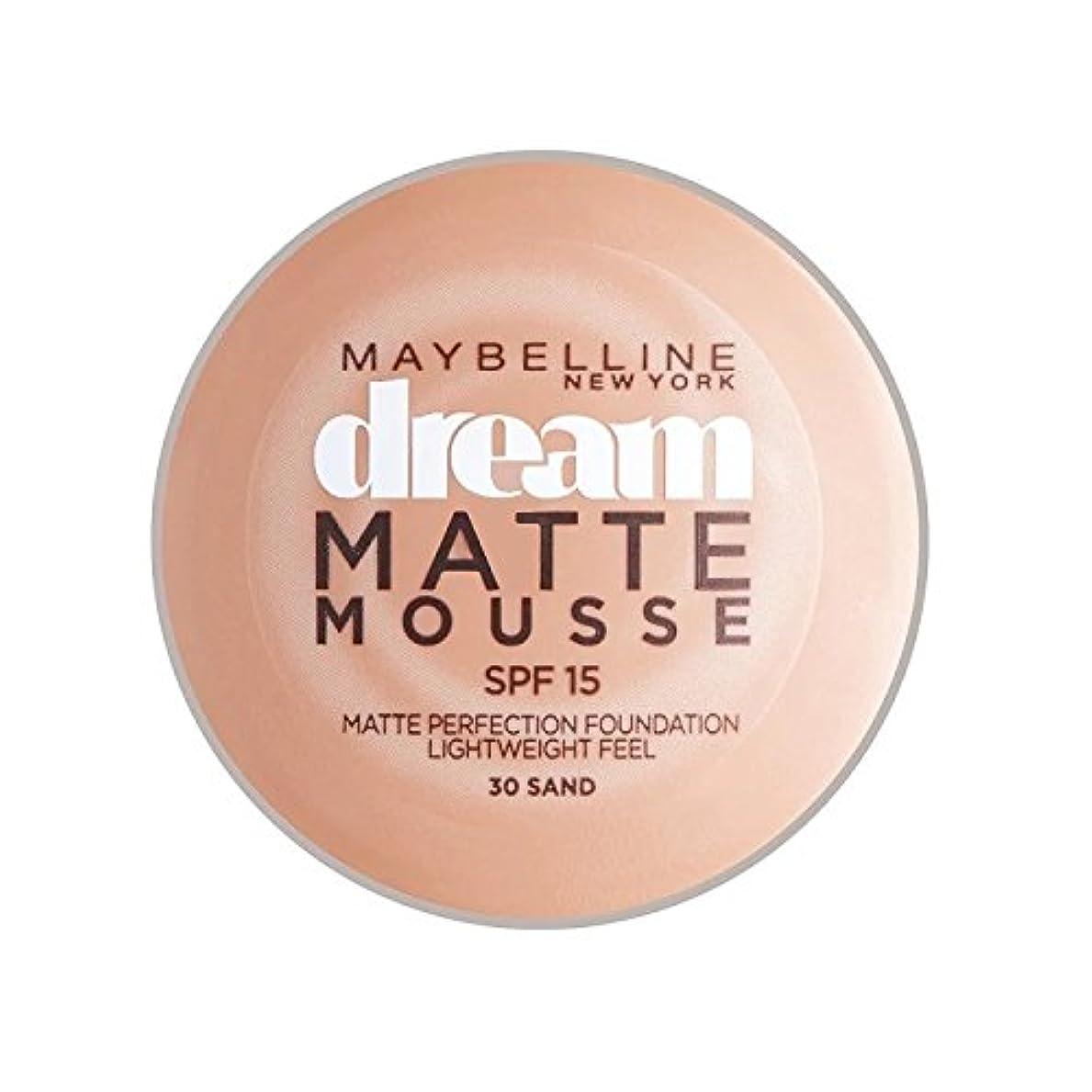 トレイ前部薄いですメイベリン夢のマットムース土台30砂の10ミリリットル x4 - Maybelline Dream Matte Mousse Foundation 30 Sand 10ml (Pack of 4) [並行輸入品]