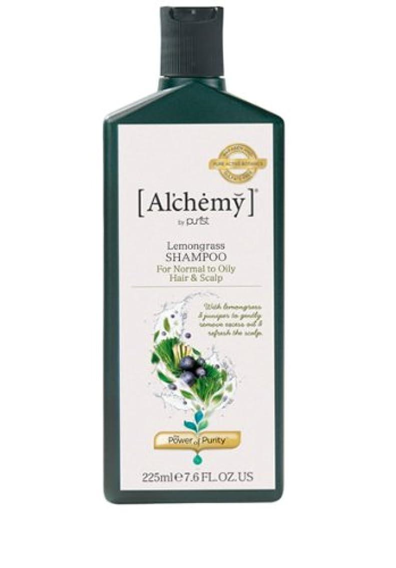 飢え呪いクランシー【Al'chemy(alchemy)】アルケミー レモングラスシャンプー(Lemongrass Shampoo)(オイリー髪用)225ml
