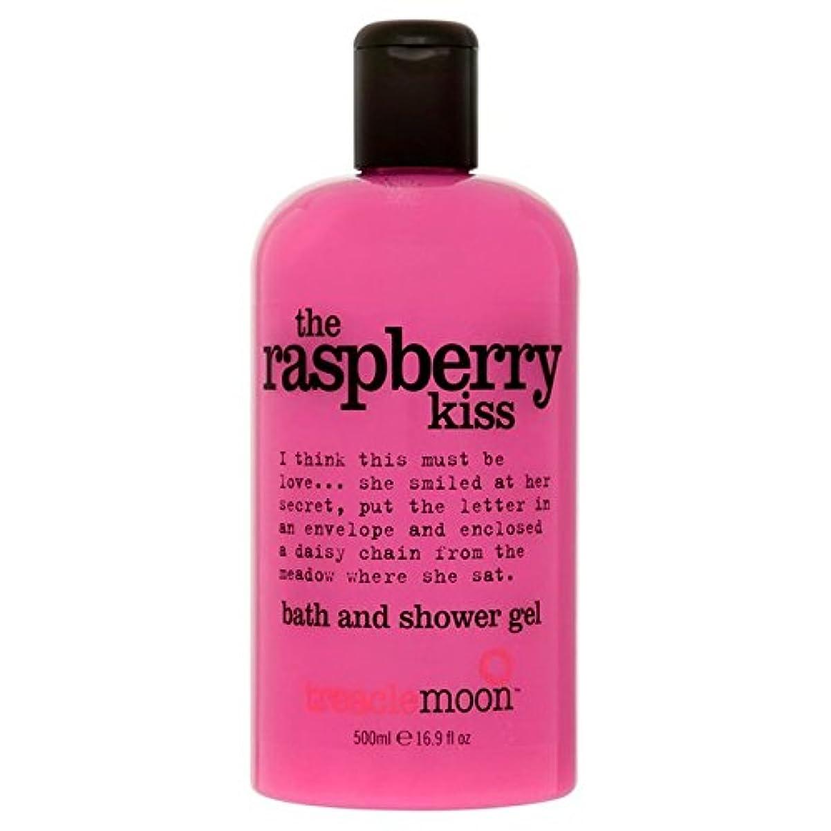 委任無効シェアTreacle Moon Raspberry Bath & Shower Gel 500ml - 糖蜜ムーンラズベリーバス&シャワージェル500ミリリットル [並行輸入品]
