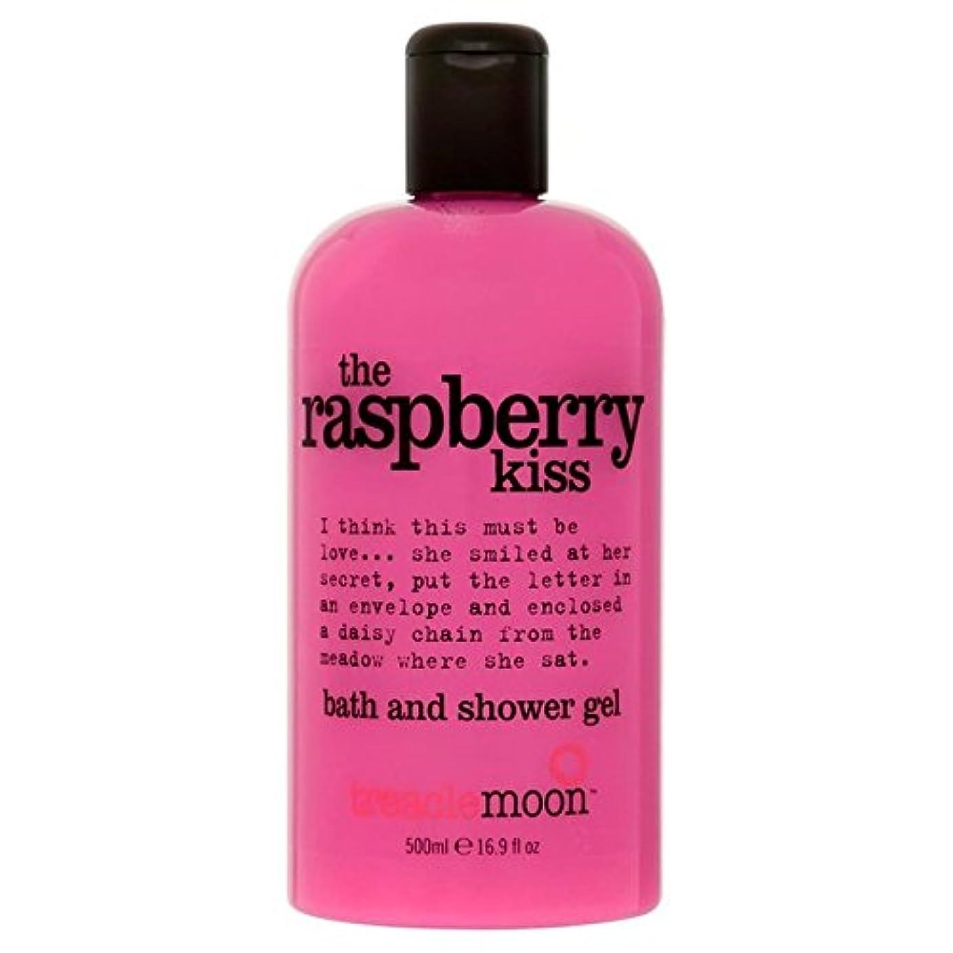 バトル教師の日増強する糖蜜ムーンラズベリーバス&シャワージェル500ミリリットル x4 - Treacle Moon Raspberry Bath & Shower Gel 500ml (Pack of 4) [並行輸入品]