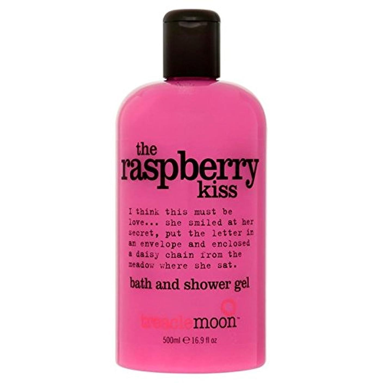 ひまわり美しい非難する糖蜜ムーンラズベリーバス&シャワージェル500ミリリットル x4 - Treacle Moon Raspberry Bath & Shower Gel 500ml (Pack of 4) [並行輸入品]