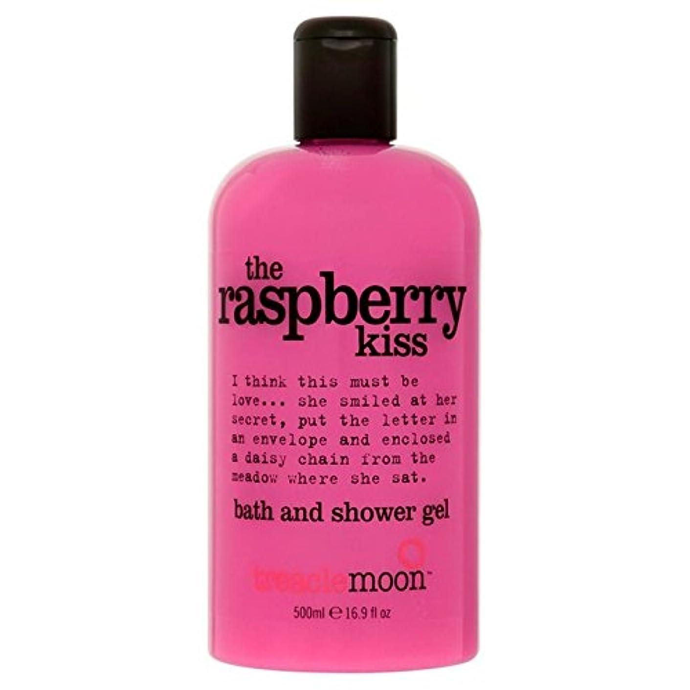 ピザ潜在的な数値Treacle Moon Raspberry Bath & Shower Gel 500ml (Pack of 6) - 糖蜜ムーンラズベリーバス&シャワージェル500ミリリットル x6 [並行輸入品]