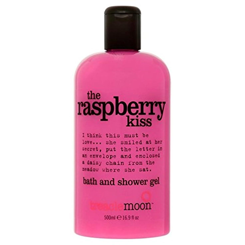 グラディスマグスピーチ糖蜜ムーンラズベリーバス&シャワージェル500ミリリットル x4 - Treacle Moon Raspberry Bath & Shower Gel 500ml (Pack of 4) [並行輸入品]