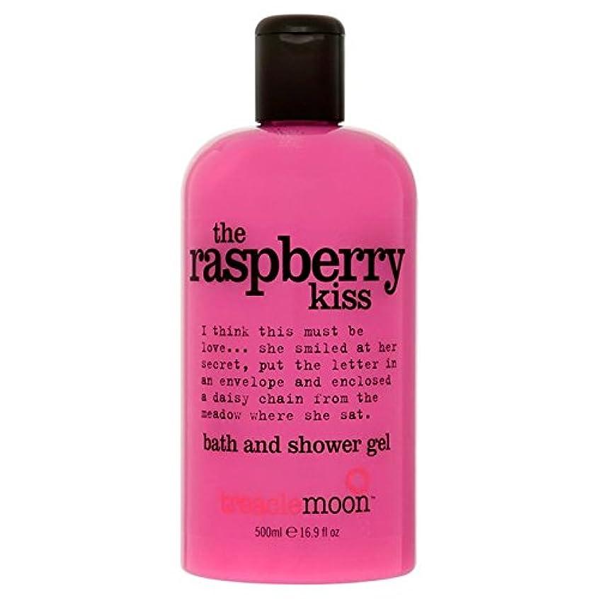 買い手反対に光のTreacle Moon Raspberry Bath & Shower Gel 500ml (Pack of 6) - 糖蜜ムーンラズベリーバス&シャワージェル500ミリリットル x6 [並行輸入品]