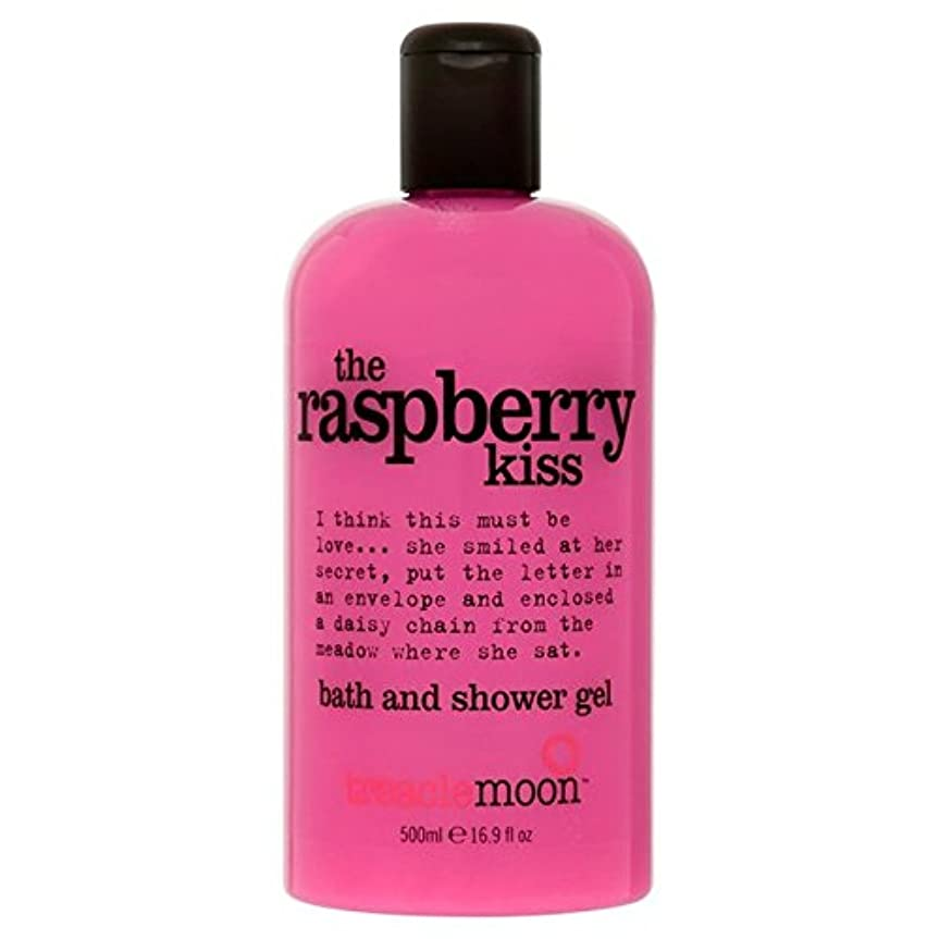 逃れるたぶん問題糖蜜ムーンラズベリーバス&シャワージェル500ミリリットル x2 - Treacle Moon Raspberry Bath & Shower Gel 500ml (Pack of 2) [並行輸入品]